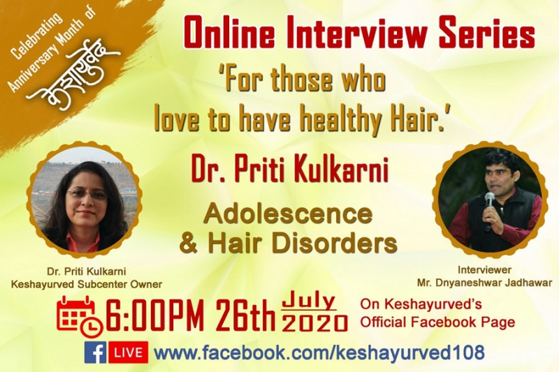 Adolescence and Hair Problems by Dr. Priti Kulkarni