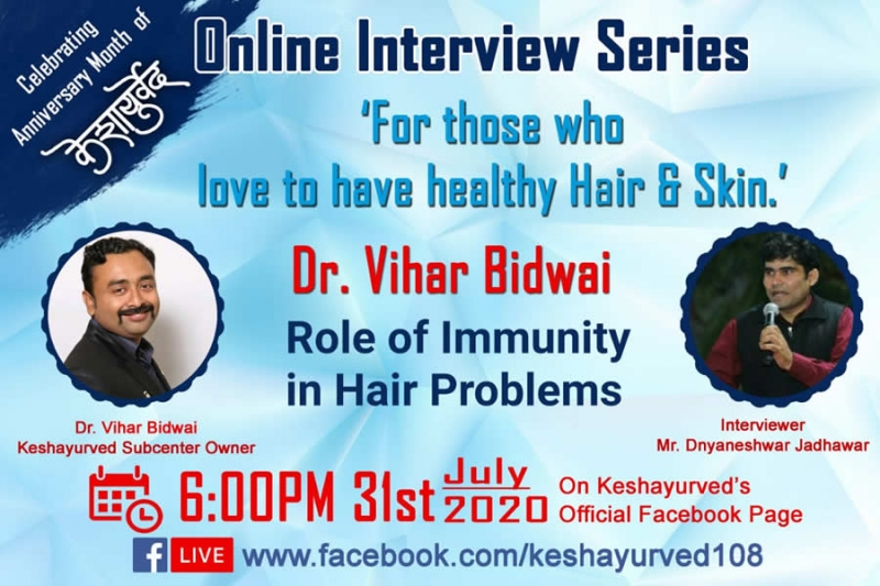 Role of Immunity in Hair Problems by Dr.Vihar Bidwai