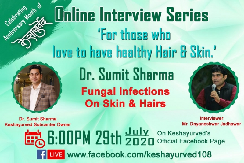 Fungal Infections on Skin & Hair by Dr.Sumit Sharma